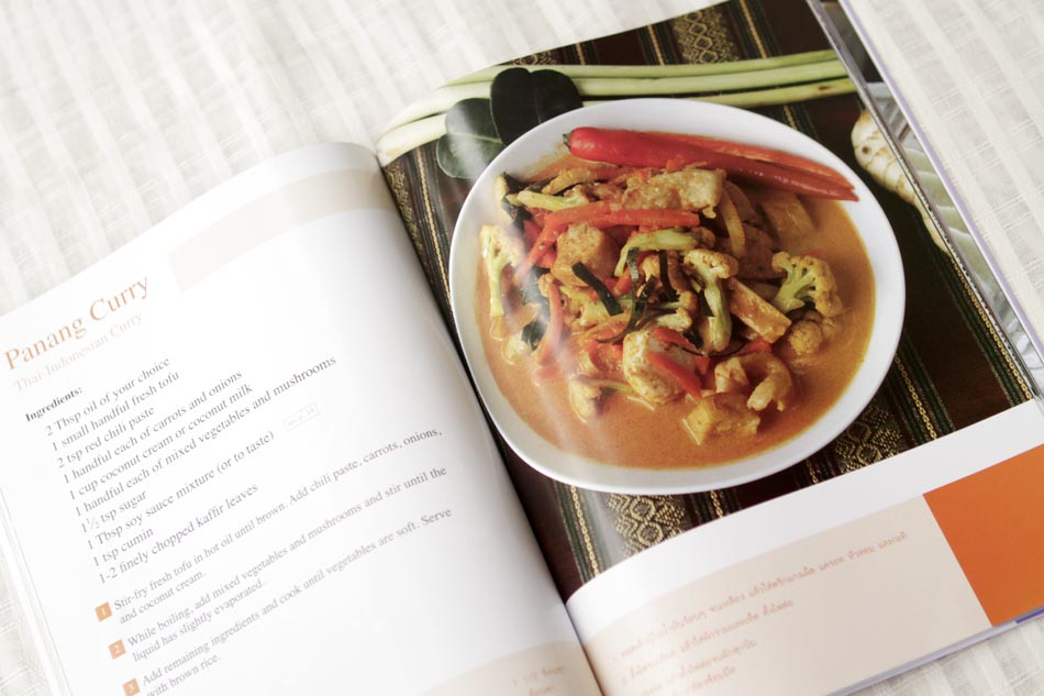Example cookbook page - Panang Curry